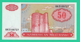 50 Manat - AzrbaÏdjan - N° Ba 3109727 -  Neuf - - Azerbaïjan