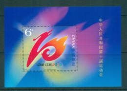 China PRC 2005 10th International Games MS MUH Lot56949 - 1949 - ... People's Republic