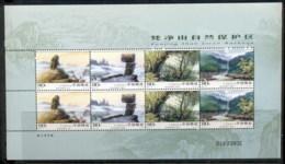 China PRC 2005 Fanjing Mountain Nauture Reserve MS MUH - 1949 - ... People's Republic