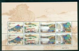 China PRC 2005 Jigong Mountains Sheetlet MUH Lot56947 - 1949 - ... People's Republic