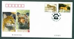 China PRC 2005 Leopard & Puma FDC Lot51351 - 1949 - ... People's Republic