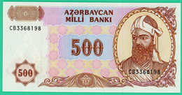 500 Manat - AzrbaÏdjan - 1993 - N° CB3368198 -  Neuf - - Azerbaïjan