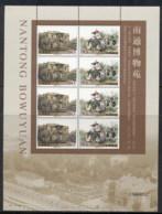 China PRC 2005 Nantong Museum SS MUH - 1949 - ... People's Republic