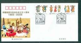 China PRC 2005 Xinjiang Uygur Autonymous Region Dancers & Musicias FDC Lot51349 - 1949 - ... People's Republic