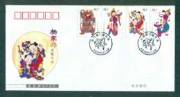 China PRC 2005 Yangjibabu Woodblock Engravings New Year FDC Lot51352 - 1949 - ... People's Republic