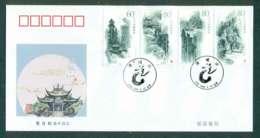 China PRC 2006 Quingcheng Mountain FDC Lot51350 - 1949 - ... People's Republic