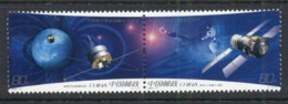 China PRC 2006 Space Exploration Pr MUH - 1949 - ... People's Republic