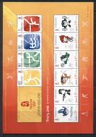 China PRC 2007 Beijing Olympics Sheetlet MUH - 1949 - ... People's Republic