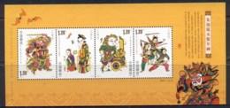 China PRC 2008 Festivals MS MUH - 1949 - ... People's Republic