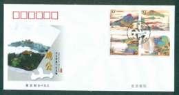China PRC 2008 Jigongshan Mountain FDC Lot51348 - 1949 - ... People's Republic