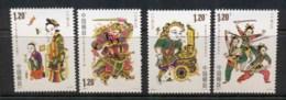 China PRC 2008 Zhuxian Woodprint MUH - 1949 - ... People's Republic