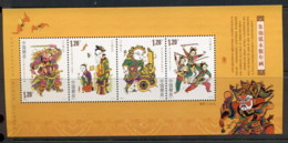 China PRC 2008 Zhuxianzhen New Year Woodprints MS MUH - 1949 - ... People's Republic