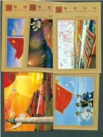 China PRC 2009 60th Anniv Peoples Republic 5x PSCard Lot42605 - 1949 - ... People's Republic