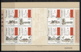 China PRC 2009 Ancient Academies II Sheetlet MUH - 1949 - ... People's Republic