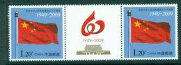 China PRC 2009 National Flag Pair + Tab MUH Lot24391 - 1949 - ... People's Republic