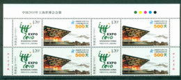 China PRC 2009 Shanghai Expo Block 4 + Tabs MUH Lot24400 - 1949 - ... People's Republic