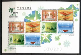 China PRC 2009 Shanghai Expo SS MUH - 1949 - ... People's Republic