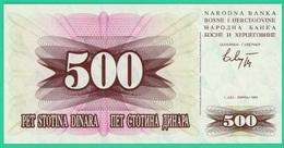 500 Dinar - Bosnie Herzegovine - 1992 - N° DB24995871 -  Neuf - - Bosnie-Herzegovine