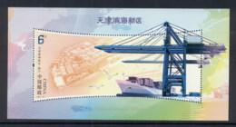 China PRC 2011 Tian Jin Binhai New Area MS MUH - 1949 - ... People's Republic