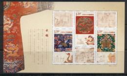 China PRC 2011 Yunjin Brocade MS MUH - 1949 - ... People's Republic