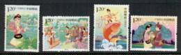 China PRC 2012 Chinese Folklore MUH - 1949 - ... People's Republic
