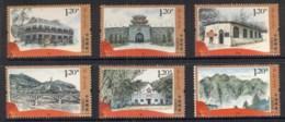 China PRC 2012 Red Footprints, Buildings MUH - 1949 - ... People's Republic