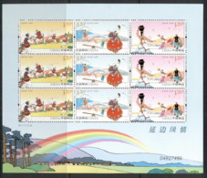China PRC 2012 Yanbian Culture & Life SS MUH - 1949 - ... People's Republic