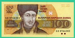 100 CTO - Bulgarie - 1991 - N° 6B 0766303 -  Neuf - - Bulgarie