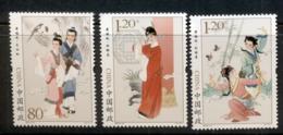 China PRC 2014 Huangmei MUH - 1949 - ... People's Republic