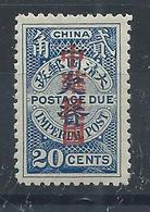 1912 CHINA - POSTAGE DUE 20c O/P IN RED REPUBLIC MINT H CHAN D30 $27 - Chine
