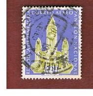 VENEZUELA  - SG 1599 -  1960 NATIONAL PANTHEON    -  USED° - Venezuela