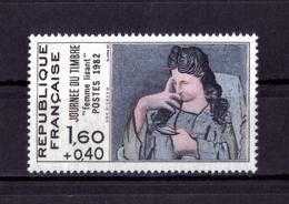 N° 2205 NEUF** - France