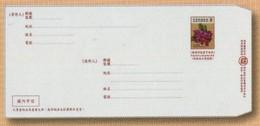 2017 Pre-stamp Domestic Ordinary Mail Cover-Lagerstroemia Speciosa Flower Stamp Plant Postal Stationary - 1945-... República De China