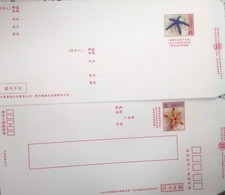 Set 2018 Pre-stamp Domestic Ordinary Mail Covers-Starfish Stamp Postal Stationary - 1945-... Republik China