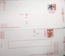 Set 2018 Pre-stamp Domestic Ordinary Mail Covers-Starfish Stamp Postal Stationary - 1945-... République De Chine