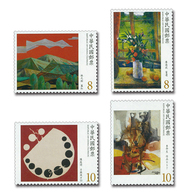 Taiwan 2018 Modern Taiwanese Painting Stamps Sunset Window Mountain Flower Vase - 1945-... Republic Of China