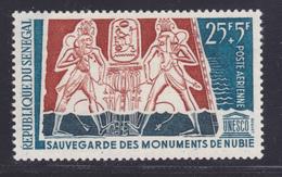 SENEGAL AERIENS N°   39 ** MNH Neuf Sans Charnière, TB (D7597) Sauvegarde Des Monuments De La Nubie UNESCO - 1964 - Sénégal (1960-...)