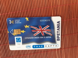 Phonecard Greece Used Only 90.000 Ex Made Rare - Grèce