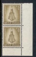India 1965-68 Brass Lamp 3p Pr MUH - Andere