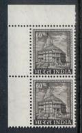 India 1965-68 Somnath Temple 50p Pr MUH - Andere