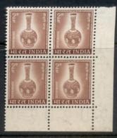 India 1965-68 Vase 2p Blk4 MUH - Andere