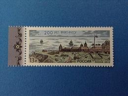 2012 RUSSIA FRANCOBOLLO NUOVO STAMP NEW MNH** FORT ROSS - 1992-.... Federazione