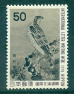 Japan 1974 Intl. Letter Writing Week MLH - Otros