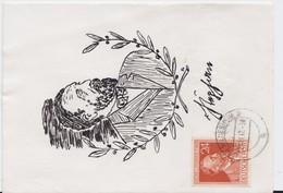 All Bes Stephan Mi 963 Maximumkarte Carte Maximum Handgezeichnet Hildesheim 1947 - Zone AAS