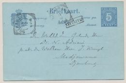 Nederlands Indië - 1894 - 5 Cent Cijfer, Briefkaart G10 Van VK SOERABAJA Na Posttijd Naar VK DJOMBANG - Indes Néerlandaises