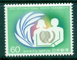 Japan 1985 Intl. Youth Year MLH - Japan