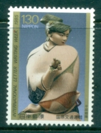Japan 1985 Letter Wrting Week MLH - Japan