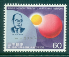 Japan 1985 Meson Theory MLH - Japan