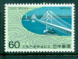 Japan 1985 Oonarnto Bridge Opening MLH - Japan
