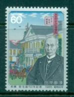 Japan 1985 Postmaster General MLH - Japan